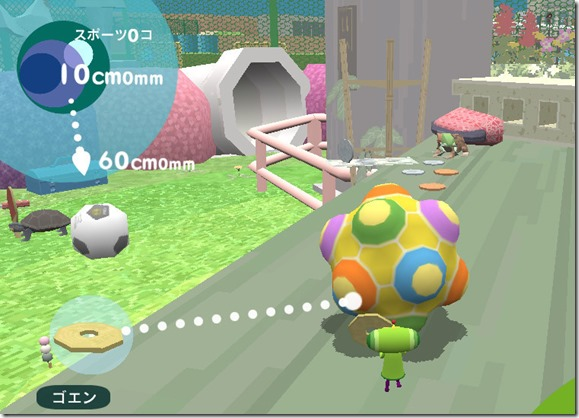 Touch My Katamari screenshot 4
