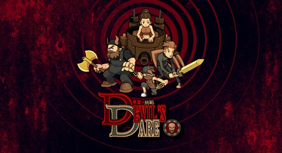 Devil's Dare header