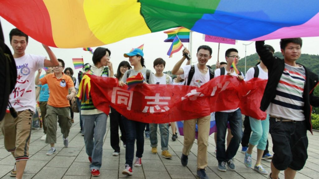 China LGBTQ community mobile games