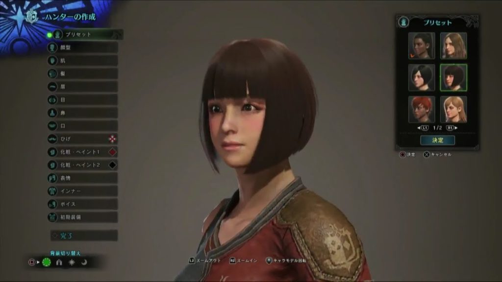 Monster Hunter World female character customisation gameplay